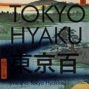 tokyo-hyaku
